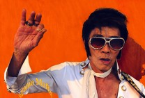 Chinese Elvis