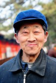 China Smiling Worker