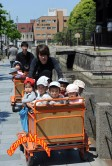 Kids In The Trolley