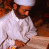 Punjabi Holy Quran Reader