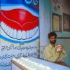 Lahore Street Denture Workshop