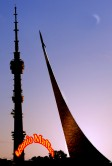 Moscow Tv Tower And Space Monument